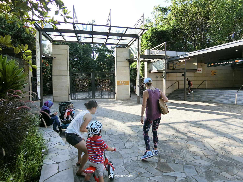MRT Botanic Gardens
