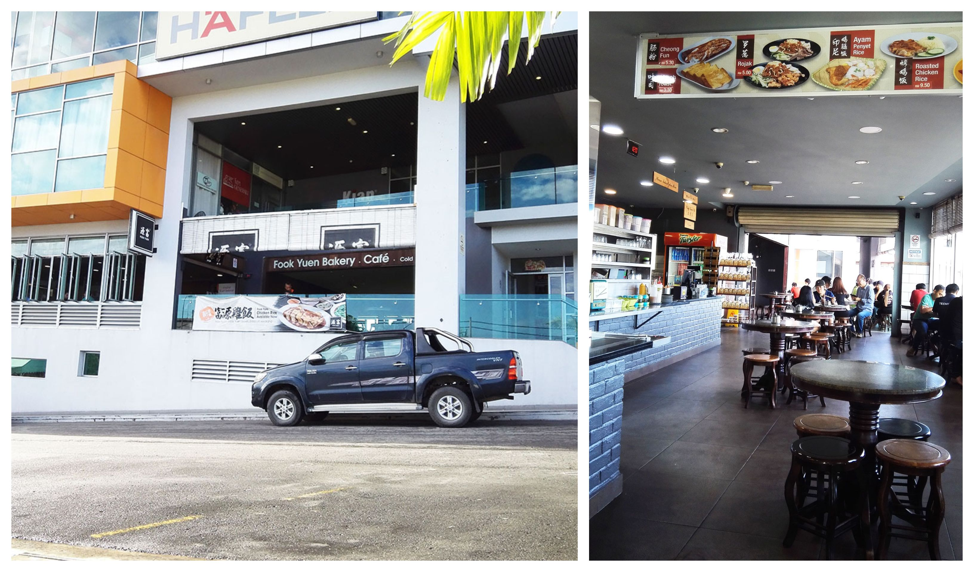 Kedai Kopi Fook Yuen Sabah