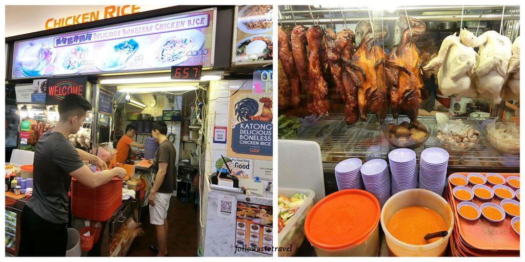 katong delicious boneless chicken rice