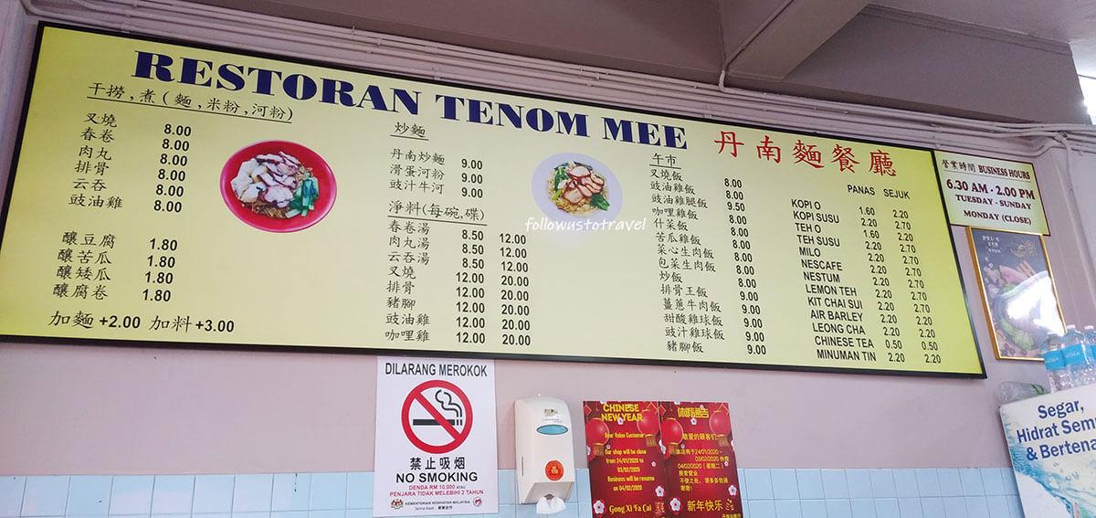Tenom Mee Price