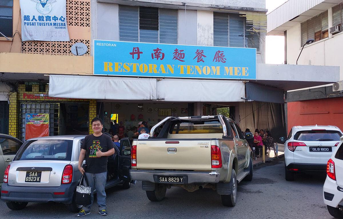 Restoran Tenom Mee