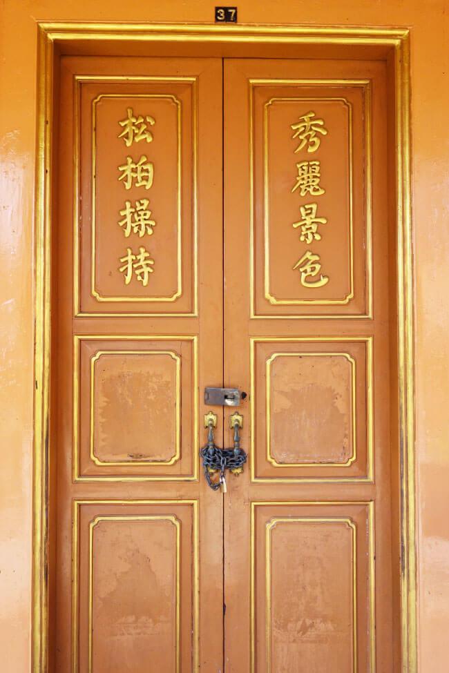 新加坡小印度陈东龄故居