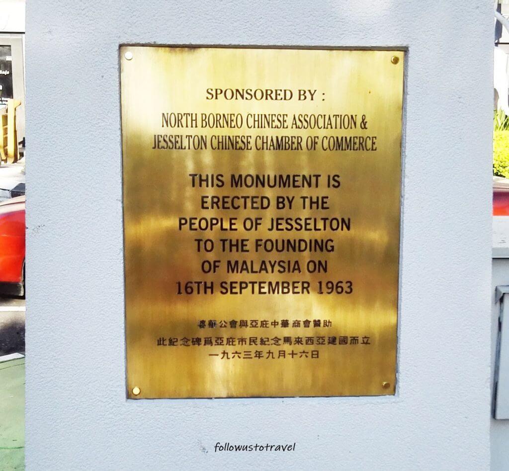 马来西亚建国纪念碑
