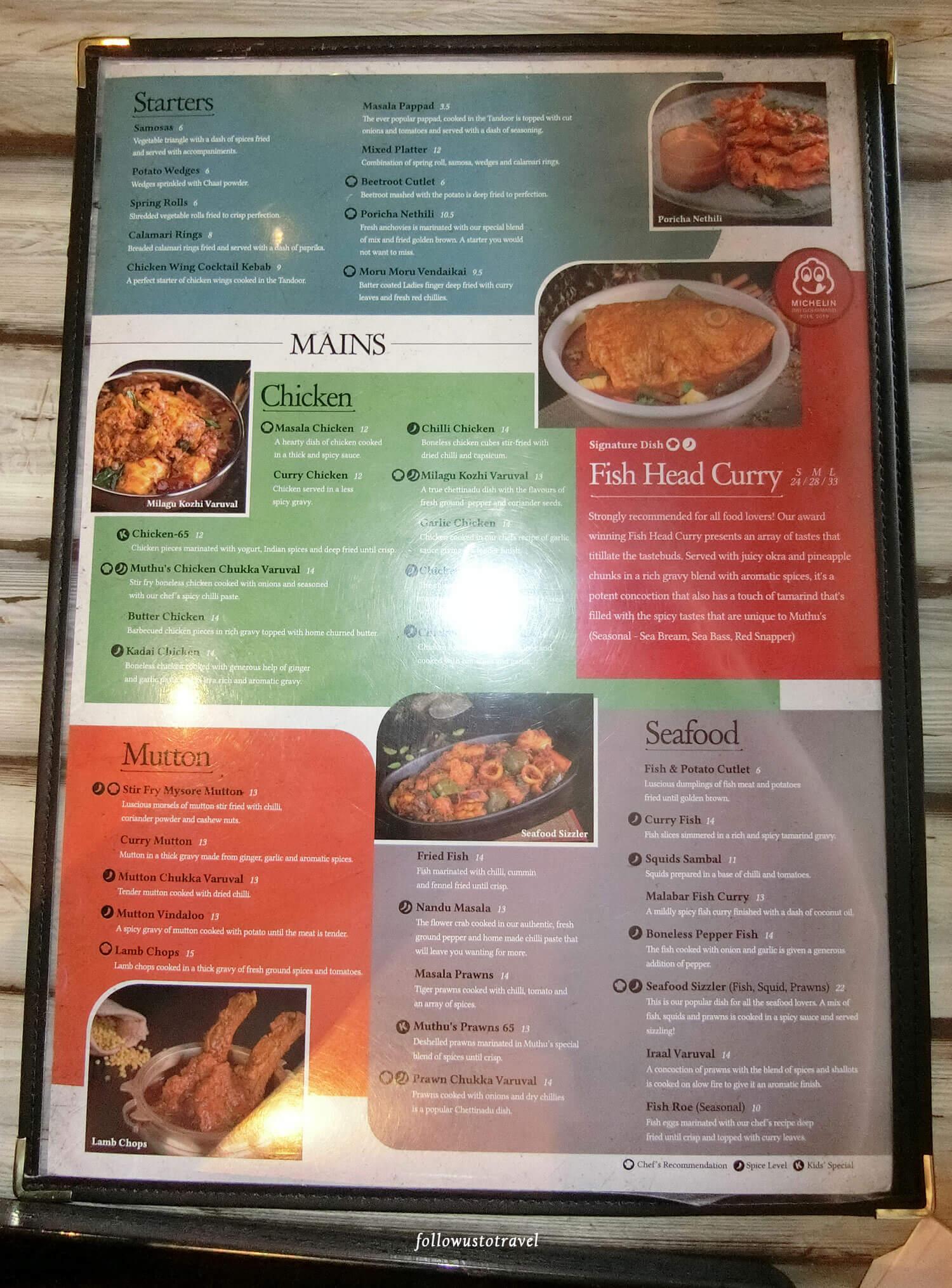 muthu curry menu