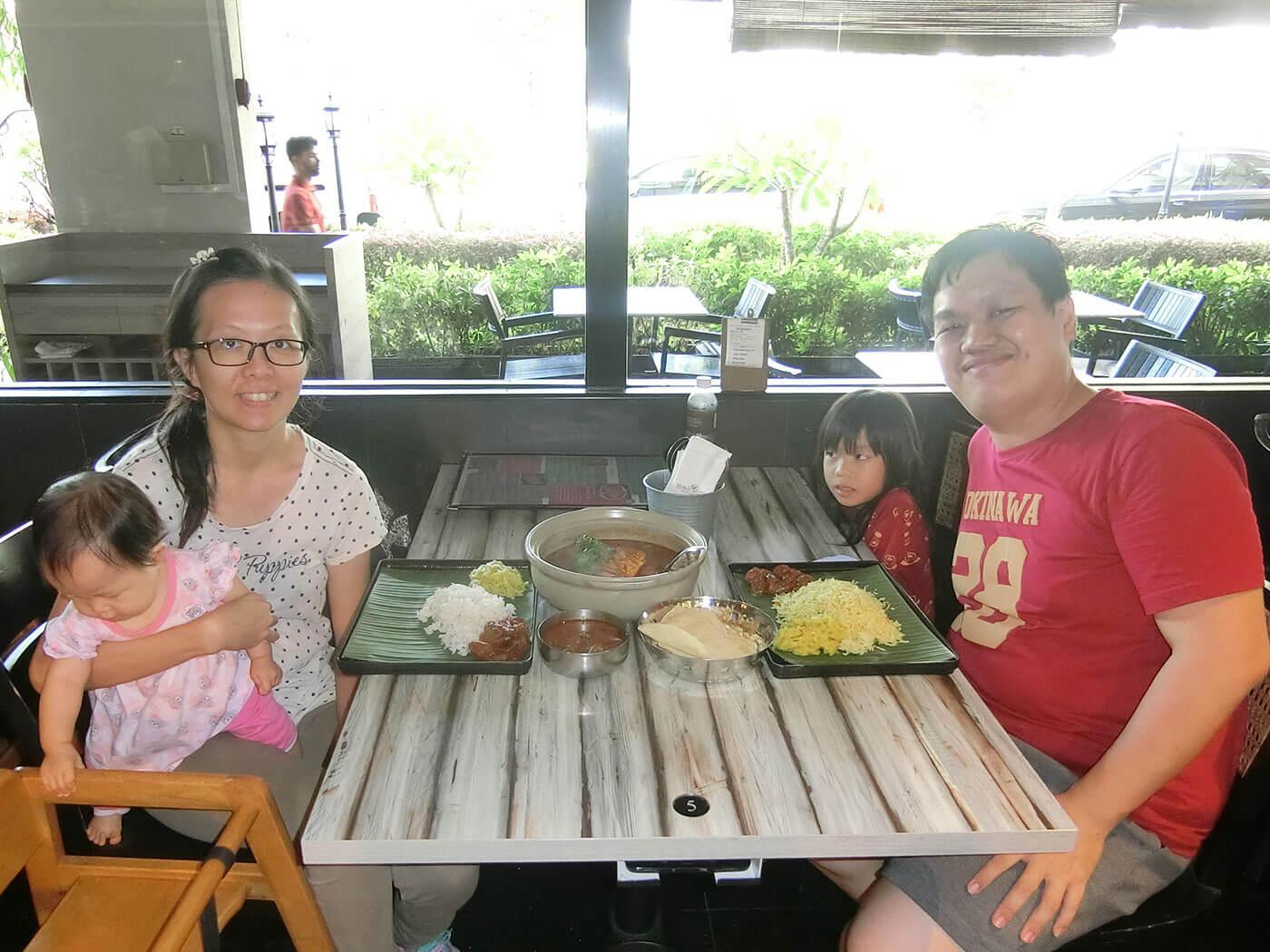 family dine in