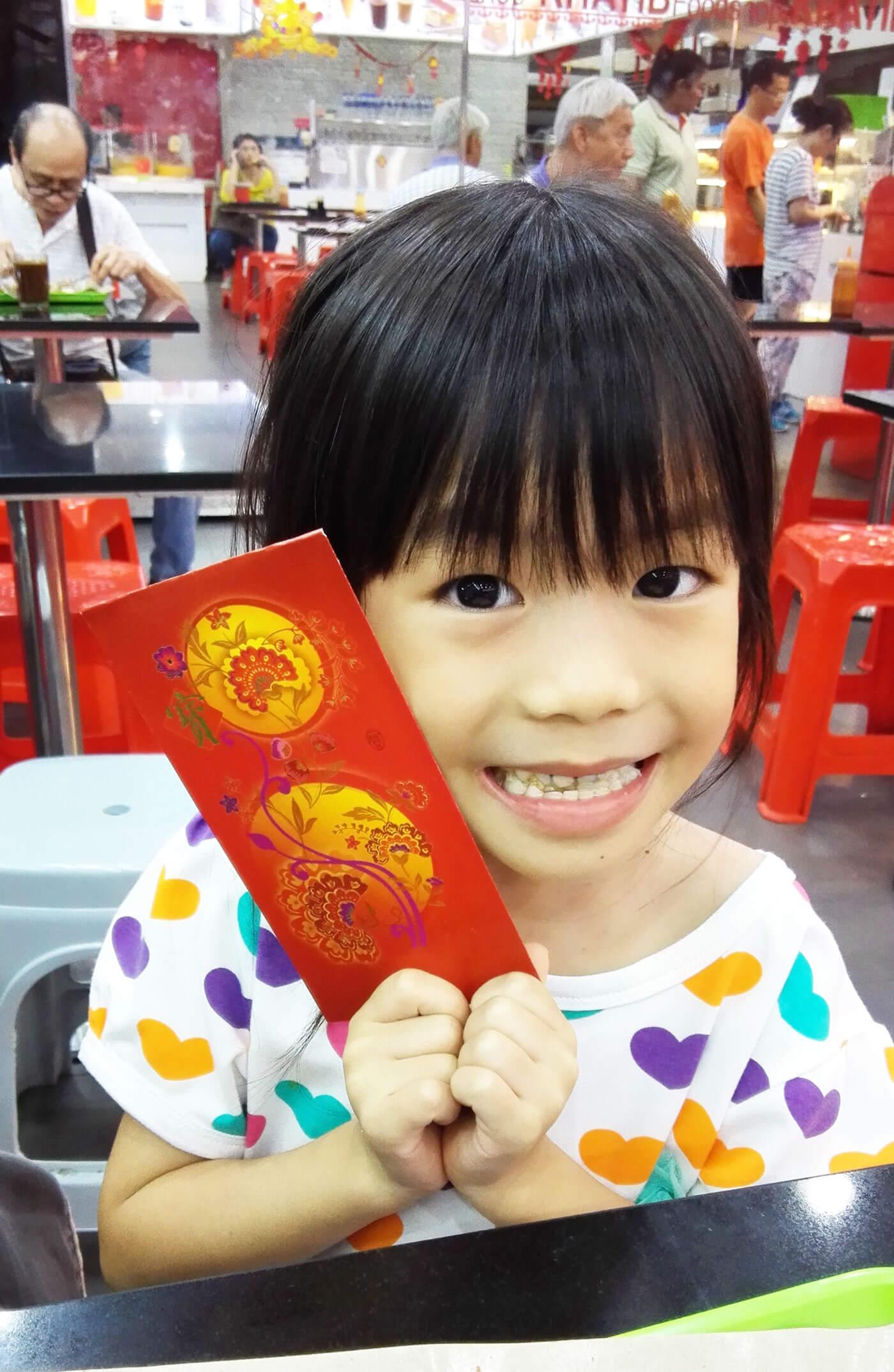 新加坡新年