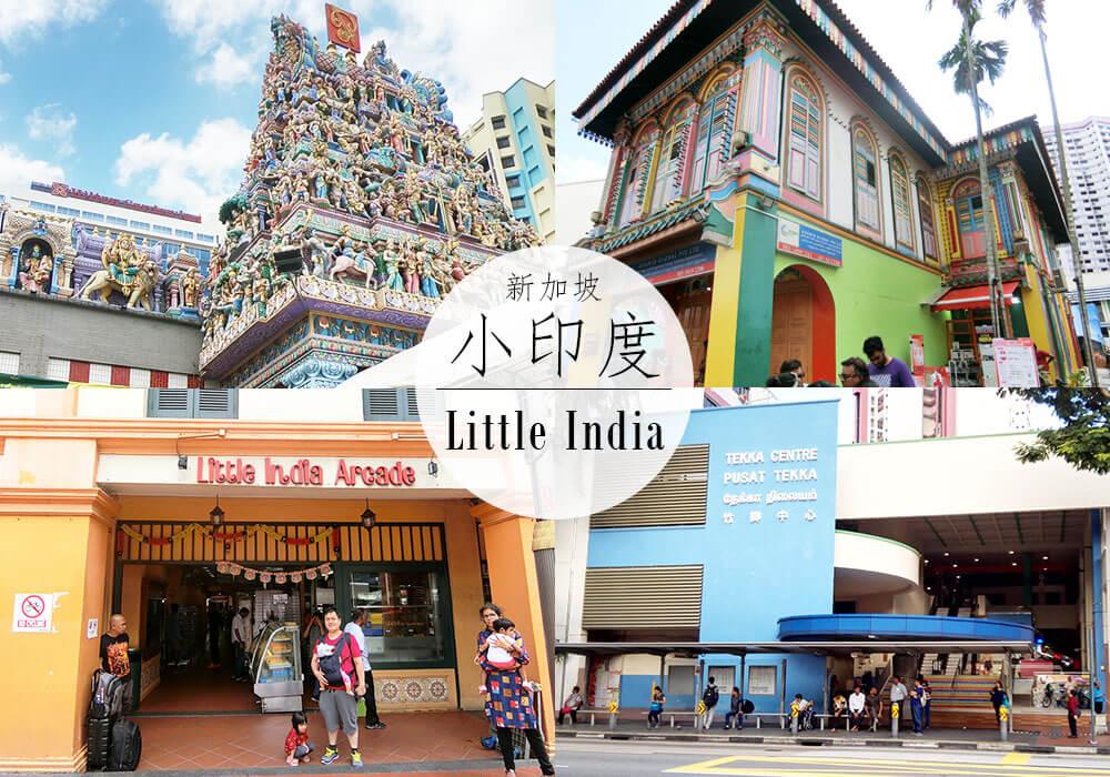 singapore little india