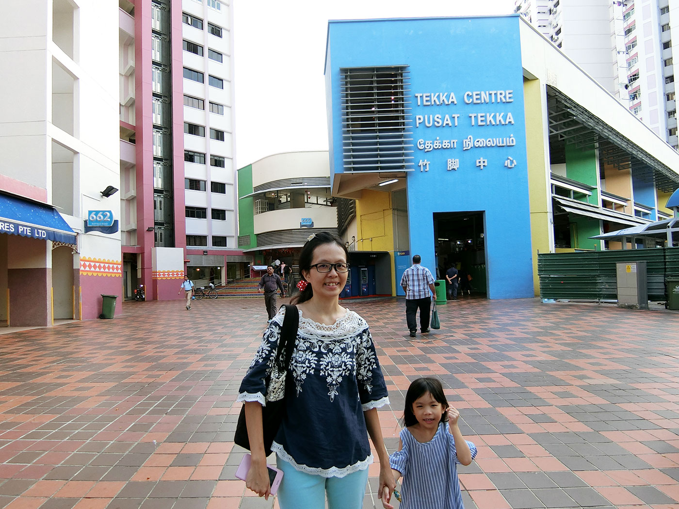 新加坡美食小印度竹腳中心
