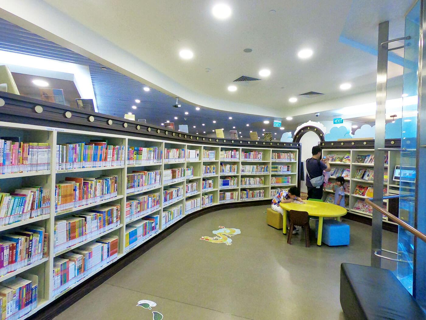 唐城坊图书馆