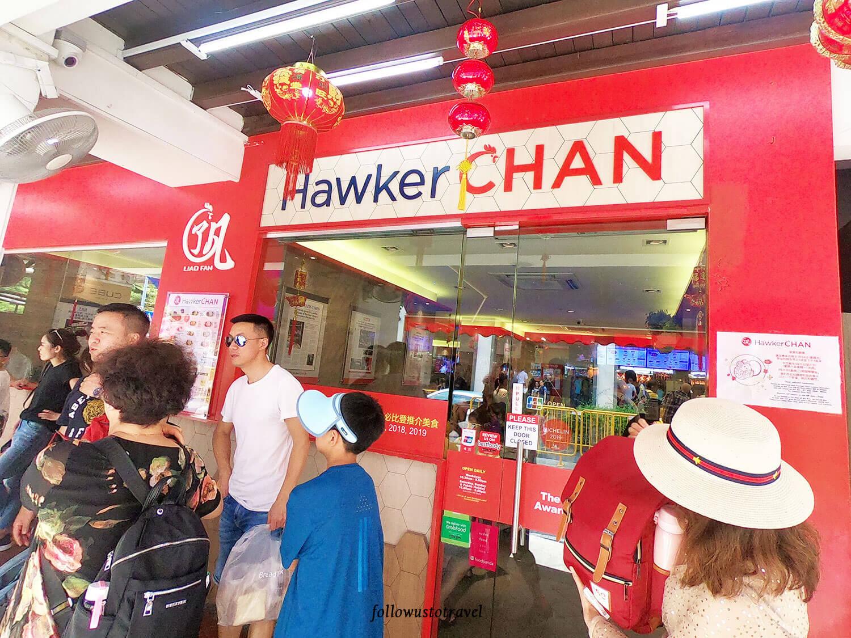 了凡香港油鸡饭