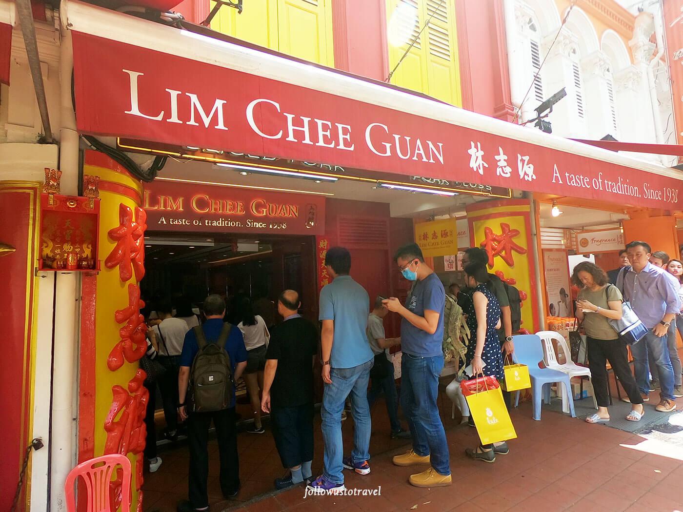 新加坡必吃美食林志源肉干