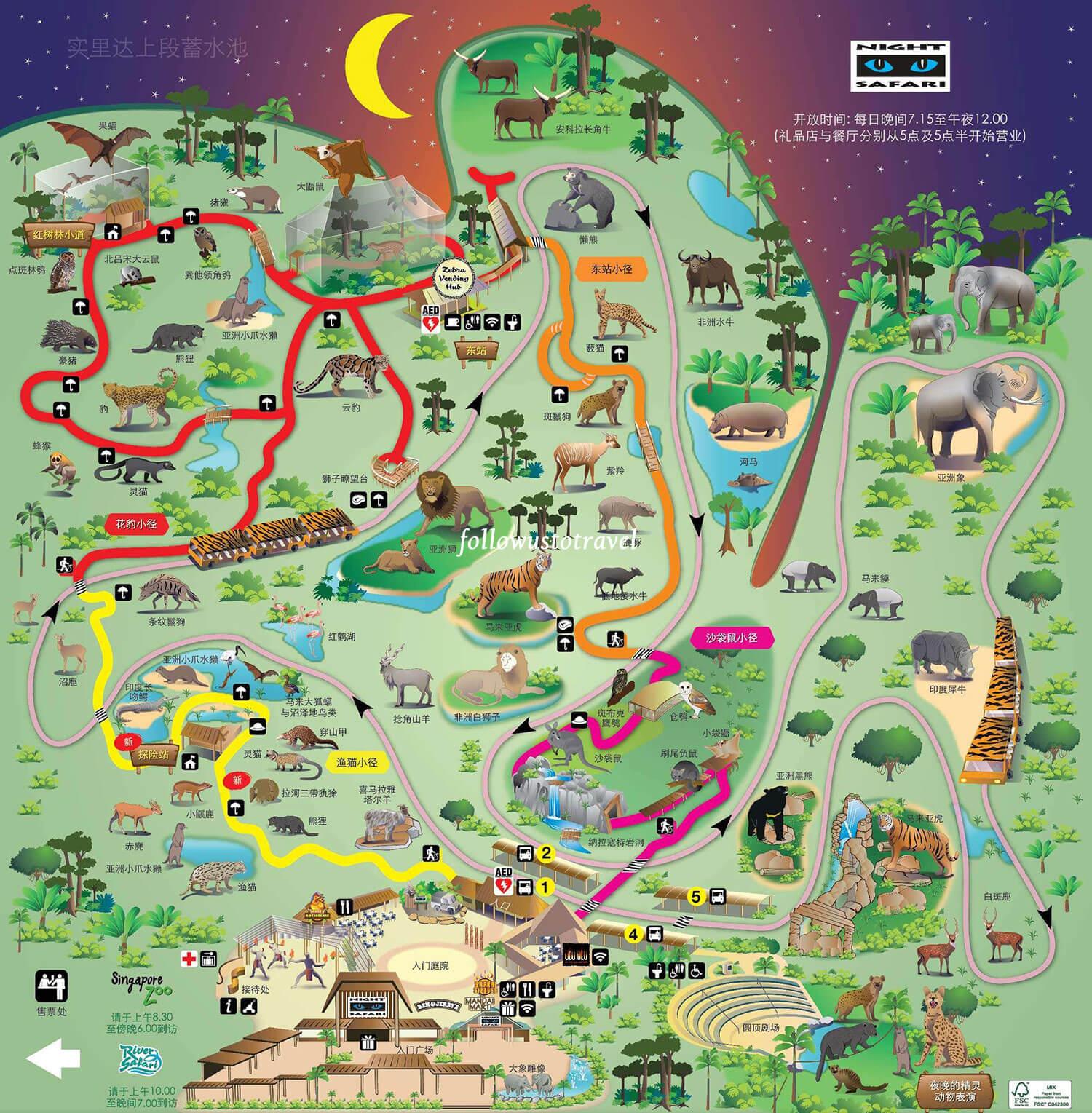 新加坡夜间动物园地图