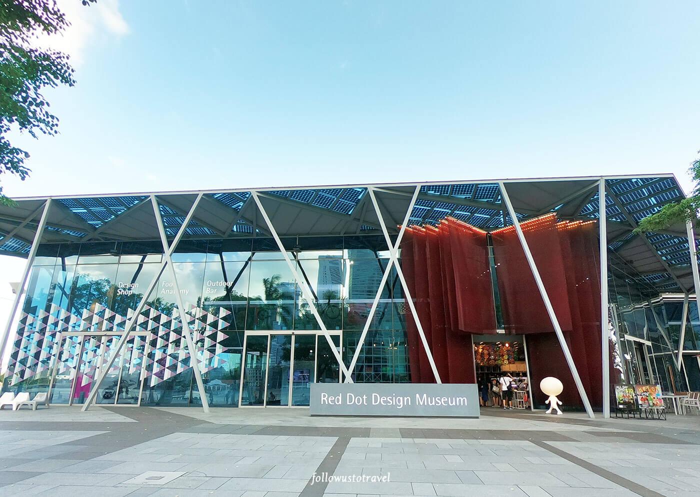 新加坡景点红点设计博物馆