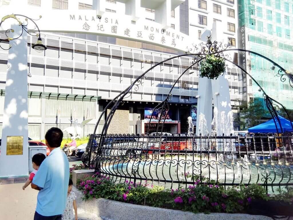 马来西亚建国纪念