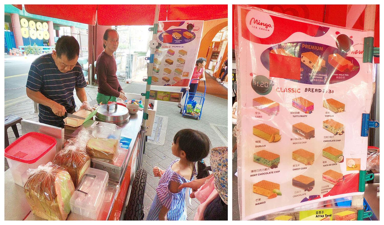 新加坡冰淇淋三明治