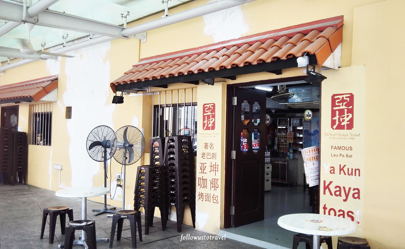 新加坡美食亞坤咖椰吐司