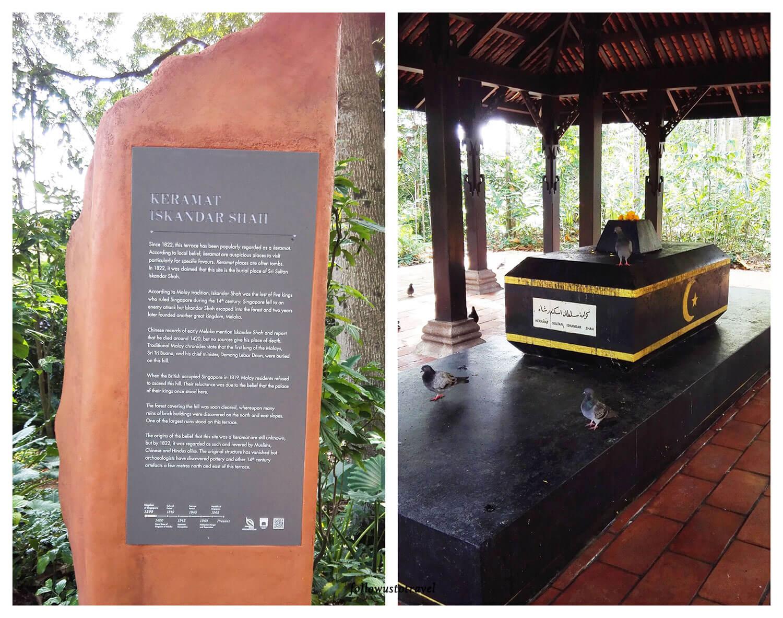 新加坡景点马来王朝的禁山