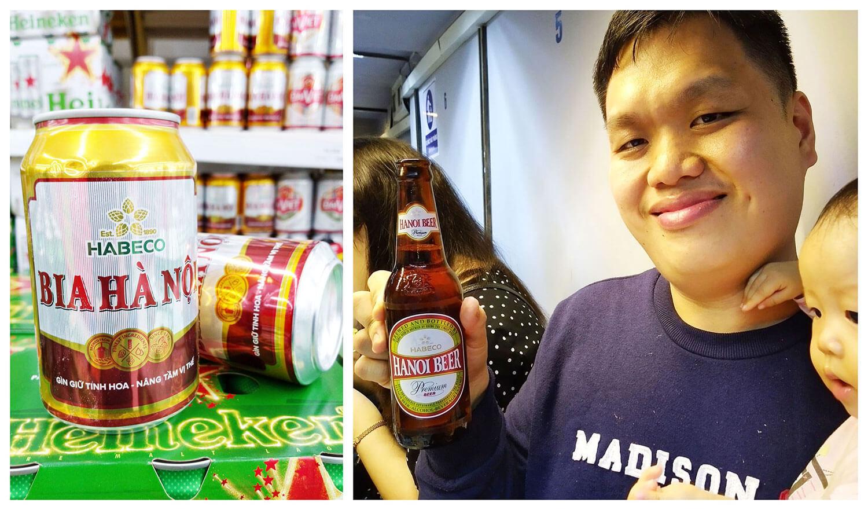 越南啤酒河内啤酒