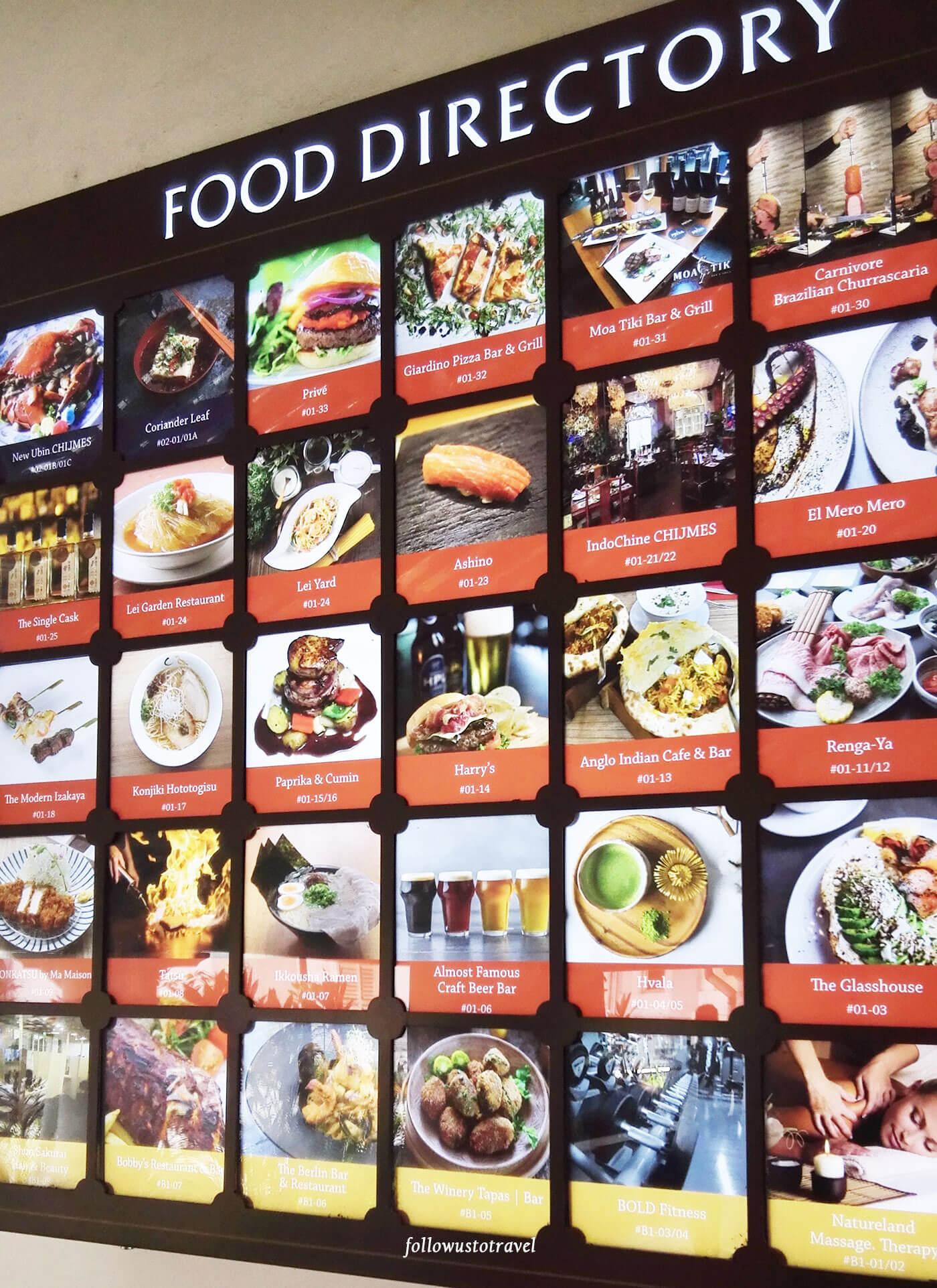 新加坡赞美广场美食