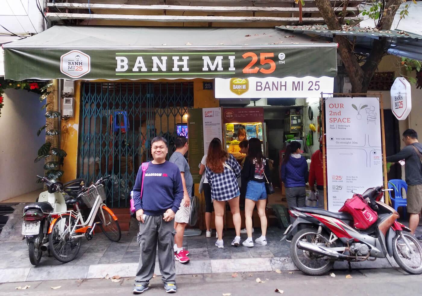 越南美食越南面包