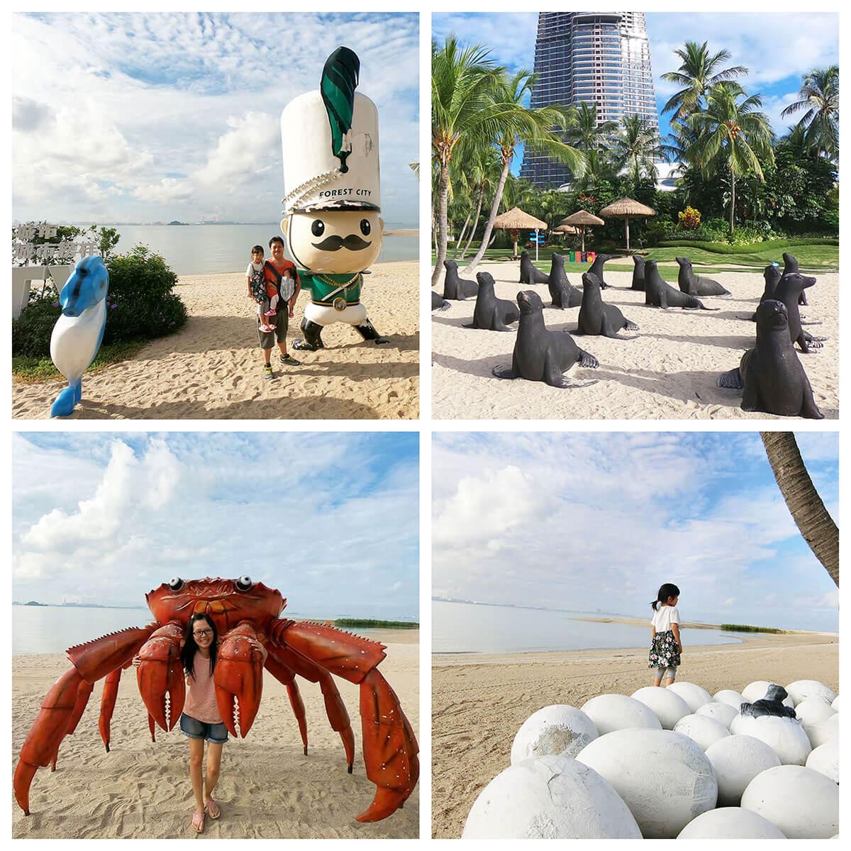 森林城市沙滩 Forest City Johor