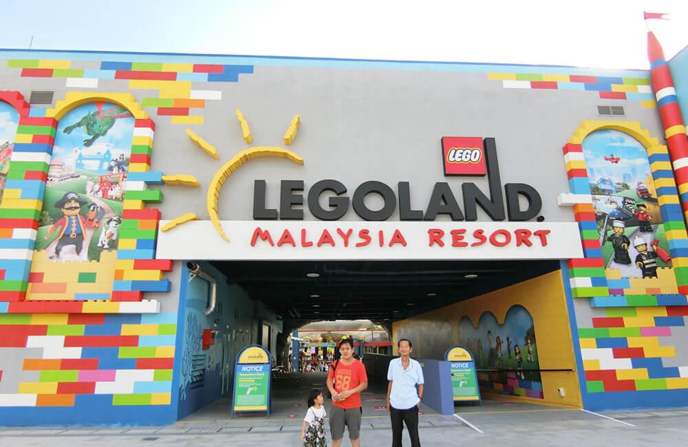 马来西亚新山乐高乐园