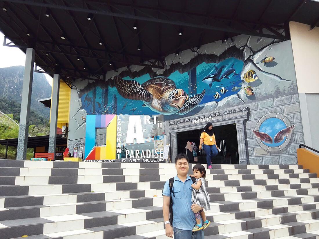 兰卡威景点兰卡威3D互动艺术博物馆