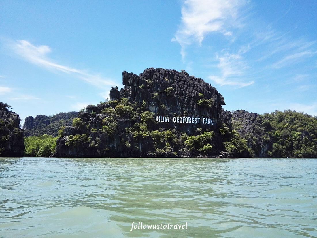 兰卡威景点红树林兰卡威地质公园