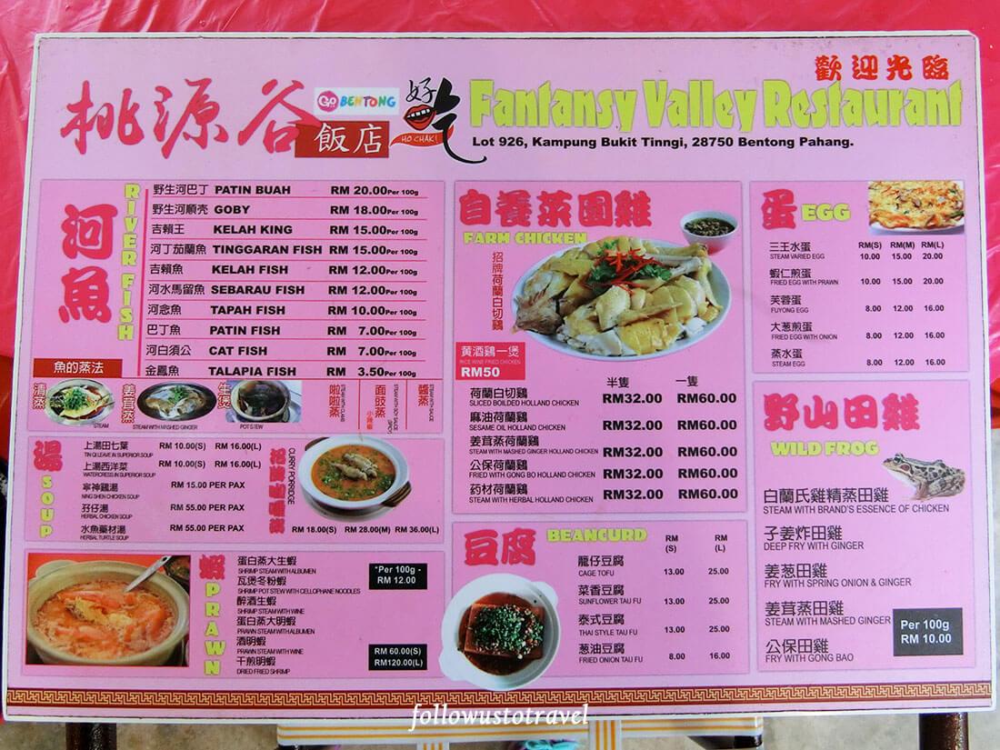 fantasy valley restaurant menu