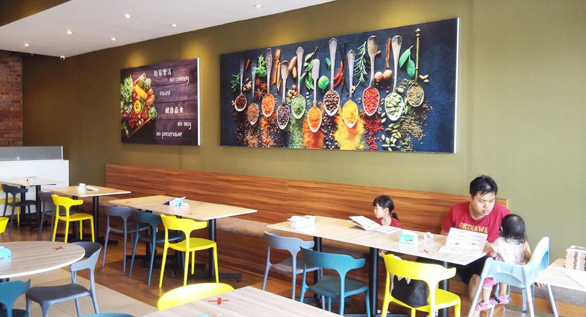 素食餐厅 simple life