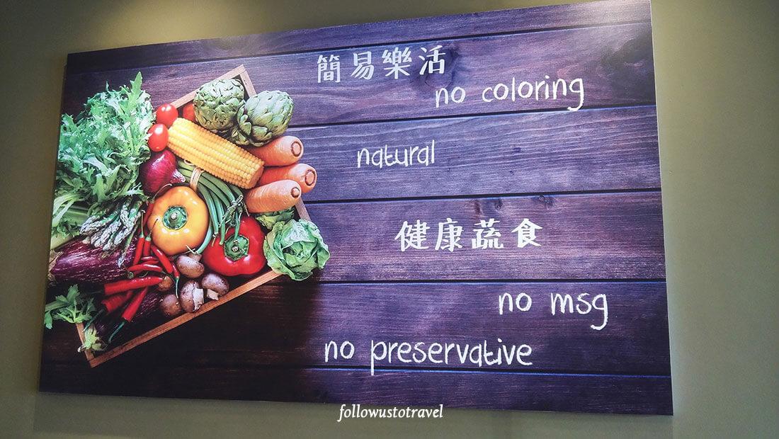 雪隆区素食餐厅