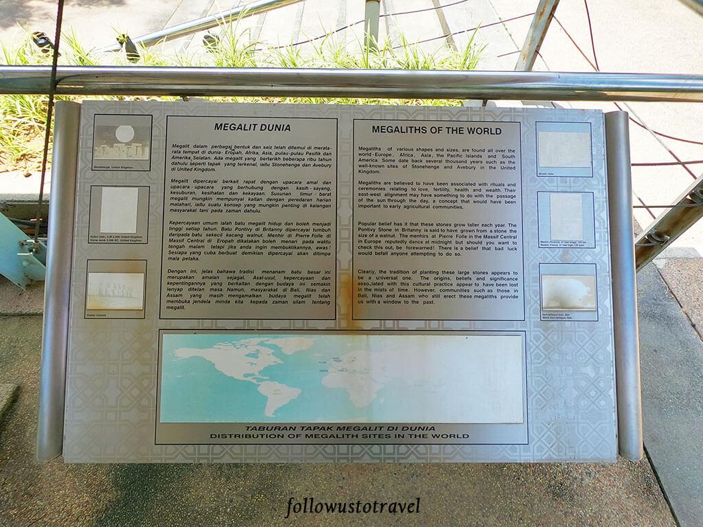 布城景点 putrajaya megalith park