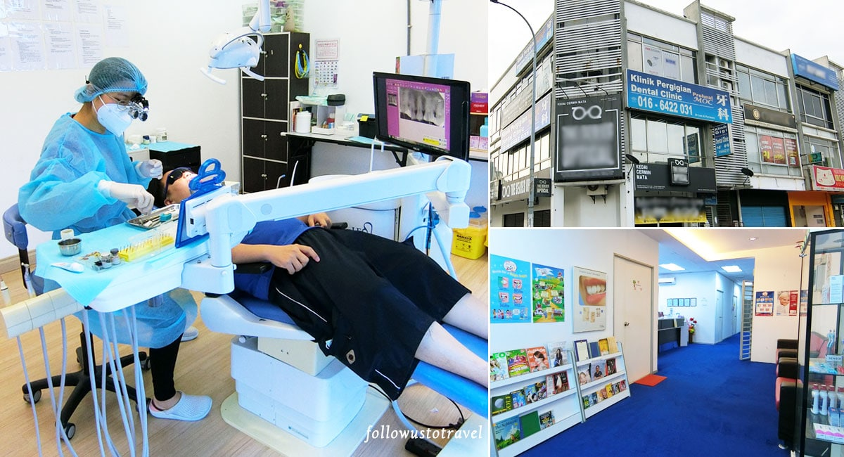 proheal dental clinic